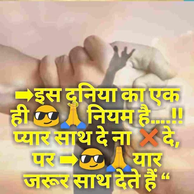True love shayari sms hindi