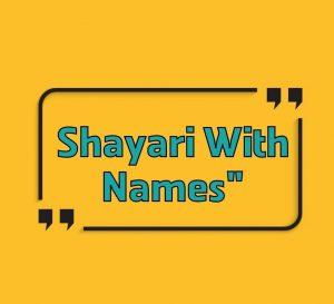 shayari with Name