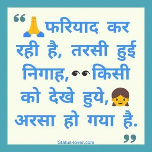 single attitude status shayari