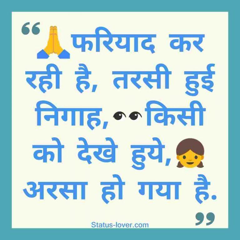 Single Attitude Status Shayari In Hindi