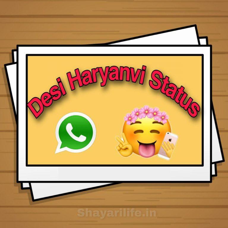 Haryanvi Status For Whatsapp – हरियाणवी स्टैटस इन हिन्दी