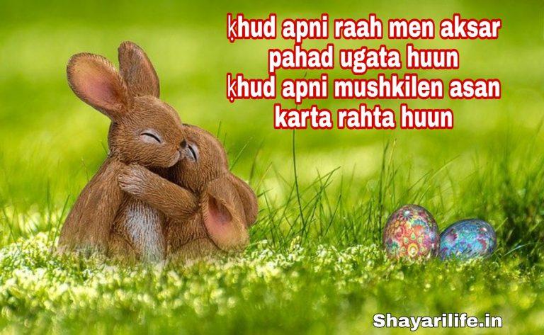 Talash E Rizq Shayari Hindi Urdu Poetry