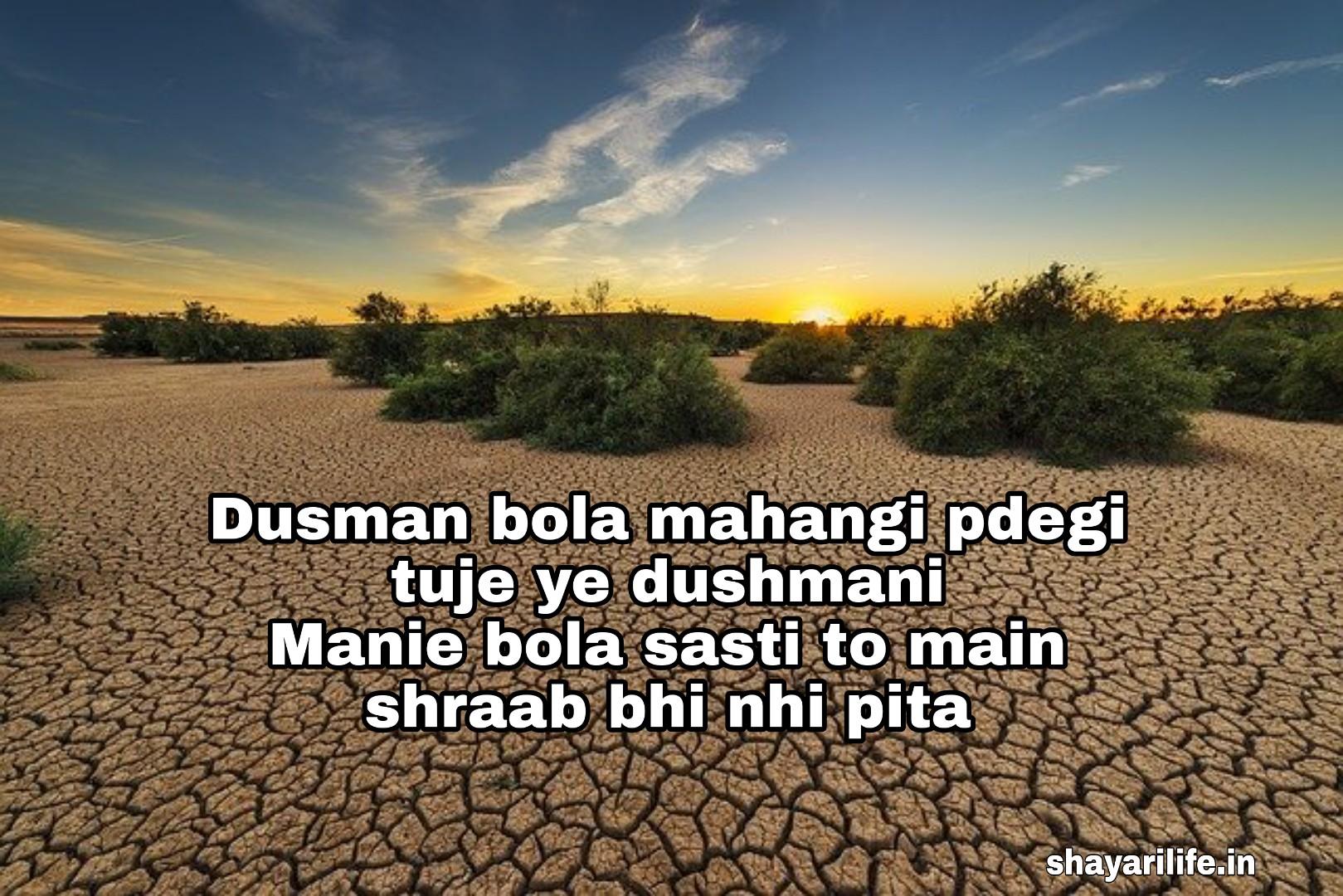 Whatsapp Attitude shayari