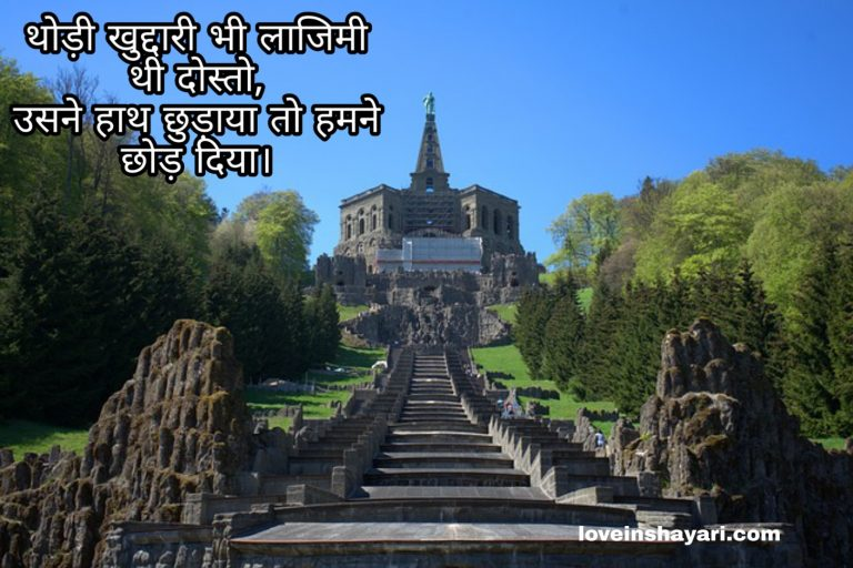 Whatsapp attitude shayari for boys in hindi