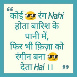 Attitude Shayari For Boys