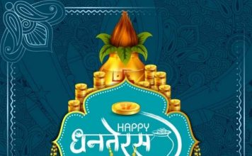 dhanteras Quotes in English
